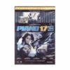 DVD Piano 17