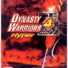 Gioco PC - Dynasty Warriors 4 Hyper